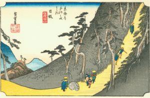 Nissaka Tokaido waystation